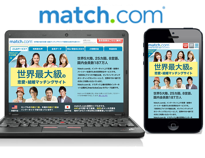 match_pp