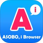 asobo